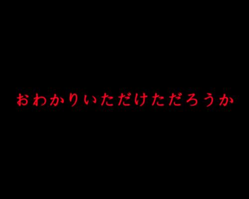 owakari_20160210015813901.png