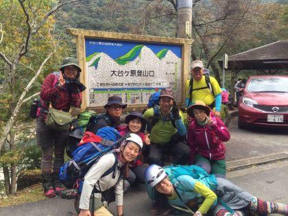 20151024大杉谷01_420