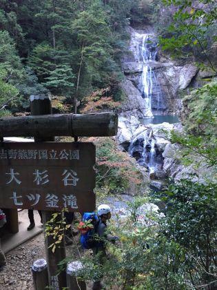 20151024大杉谷12_420