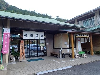 20151101栂谷20