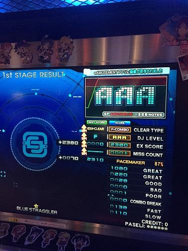 2016-01-05 (3)