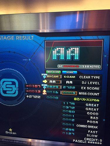 2016-02-17 (2)