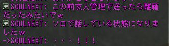 160128-2wis2.png