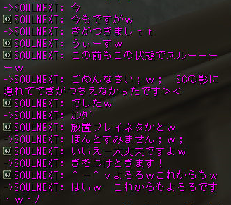 160128-2wis4.png