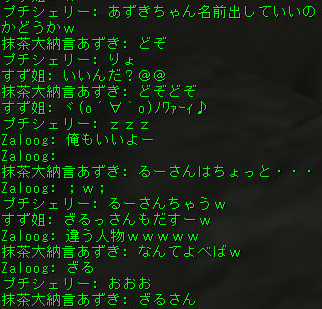 160208-5PT3.png