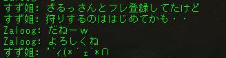 160208-5PT4.png