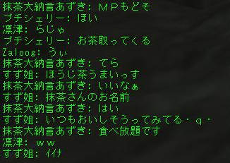 160208-5PT5QK.png