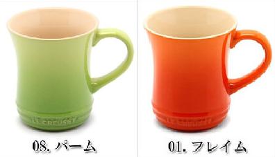 151225マグカップ2