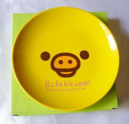 151226きいろいとり皿