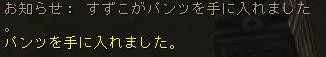 151231帰宅後4-7