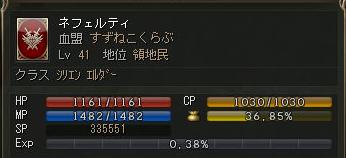 160102シリ41UP