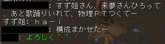 160103オルコア1PTL