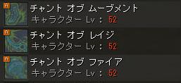 160103ウォクラ¥4 52¥