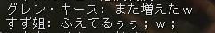 160105オルコア6裸族4