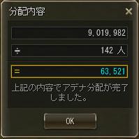 160105QA分配