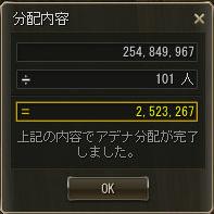 160107オルコア5オル分配