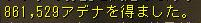 160107オルコア8コア分配