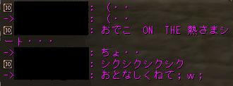 160108鏡トリオ3狩り中wis