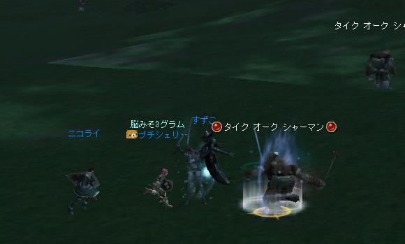 160108鏡トリオ1