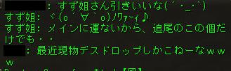 160108初DV範囲2