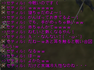 160109オルコア4せてぃるん3