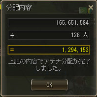 160109QA3分配