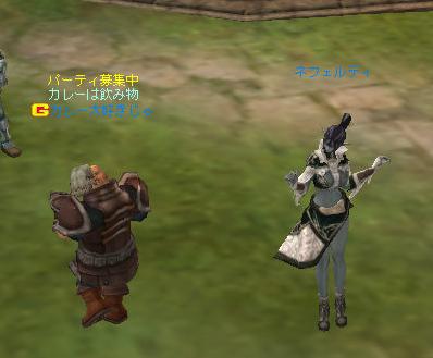 160110QA1爺ちゃん