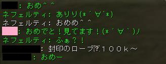 160110QA2見てます1