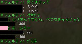 160110QA2見てます2