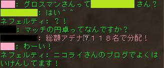 160110QA2見てます7