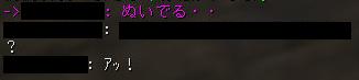 160111オルコア1フレ3