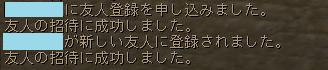 160111レイド2-2フレンド2