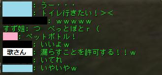 160111レイド2-3ヴェルファ6