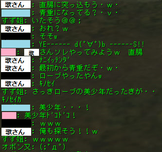160111レイド2-3ヴェルファ3