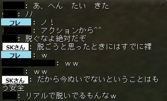 160112レイド1-1