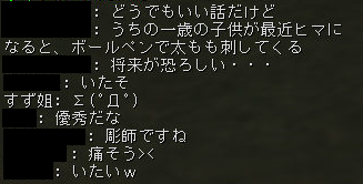 160112レイド4カルト1-1