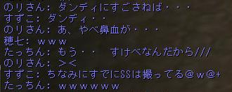 160113クラチャ2