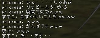 160113フィギア?4