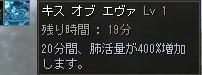 160114オルコア2-2キス¥