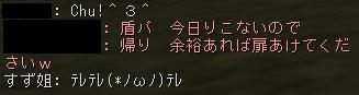 160114オルコア2-3キス¥