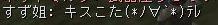 160114オルコア2-1キス¥