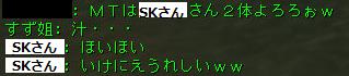 160114レイド1