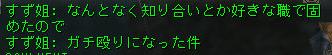160116オルコア1-1