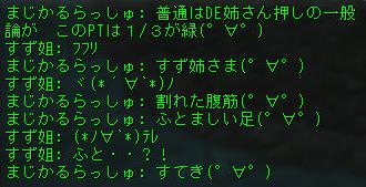 160116オルコア1-6緑
