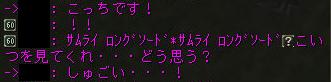 160116オルコア2-1wis