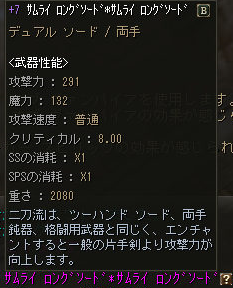 160116オルコア2-2wis
