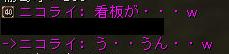 160116オルコア2-6看板