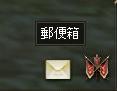 160117郵便1