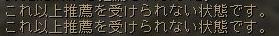 160120オルコア1推薦3