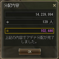160120QA分配